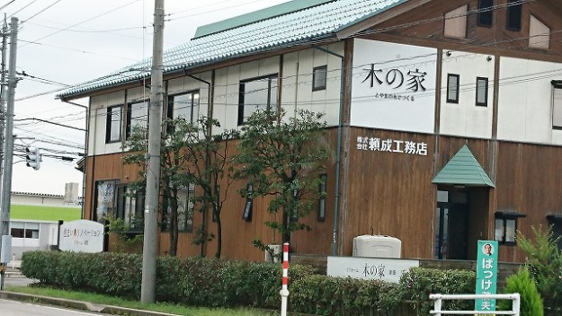 s-0728看板1