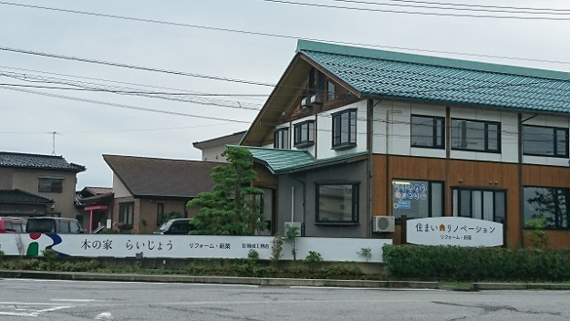s-0728看板2