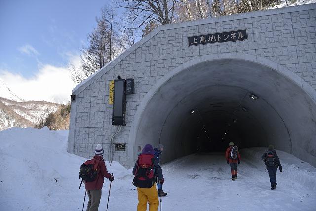 s-0936上高地トンネル