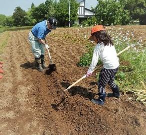 5/13(日)9:30~【家庭菜園を楽しもう!】申込み受付中
