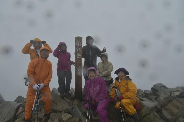 s-0747登頂記念