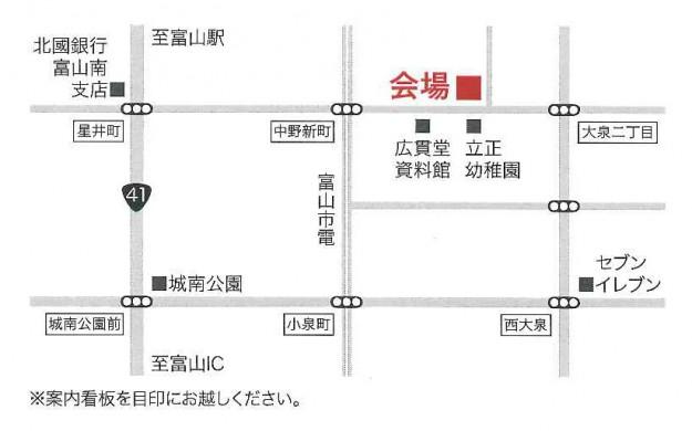 umezawa 地図