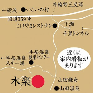 s-木楽地図