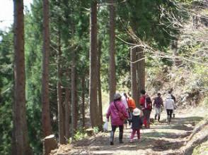 第39回森林にふれよう開催 4月28日(日)富山市山田赤目谷 ゲストハウス木楽にて AM9時30分集合